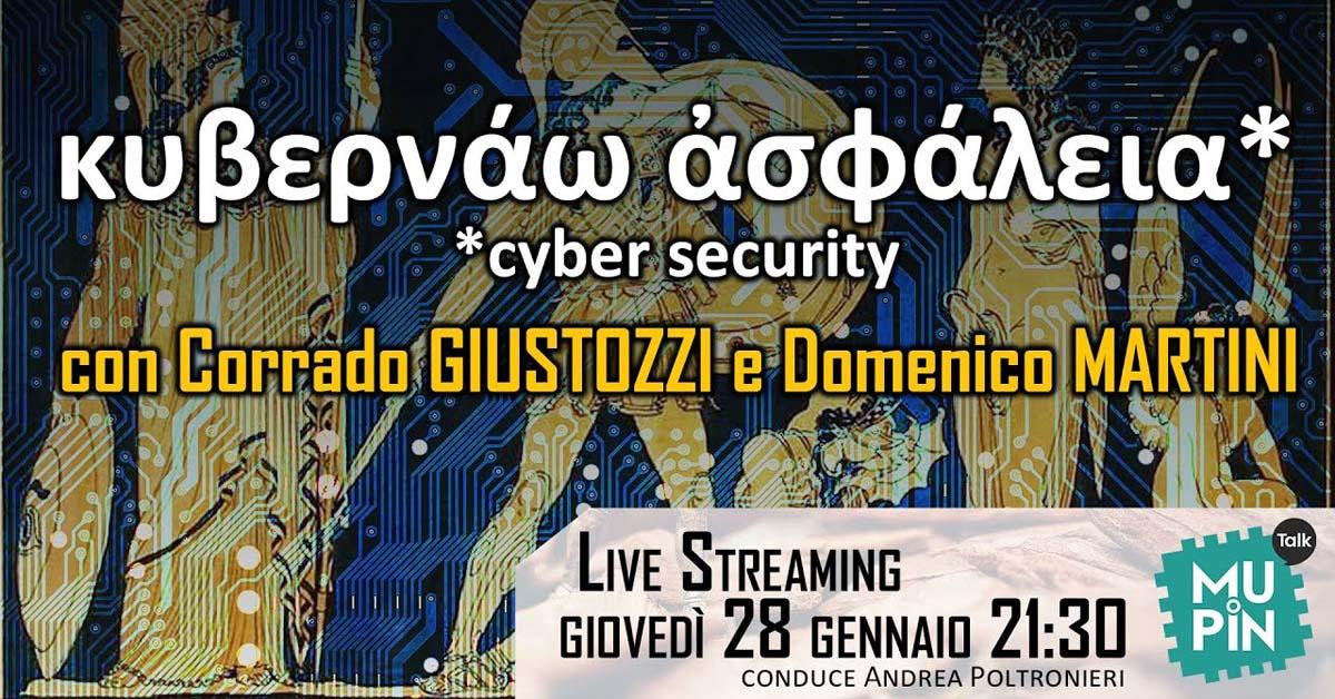 κυβερνάω ἀσφάλεια (cyber security)